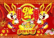 2011春节