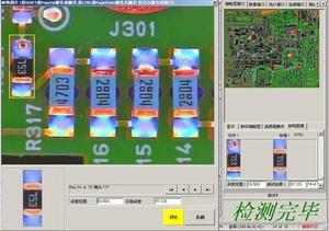 AOI设备怎么定义红胶-红胶工艺