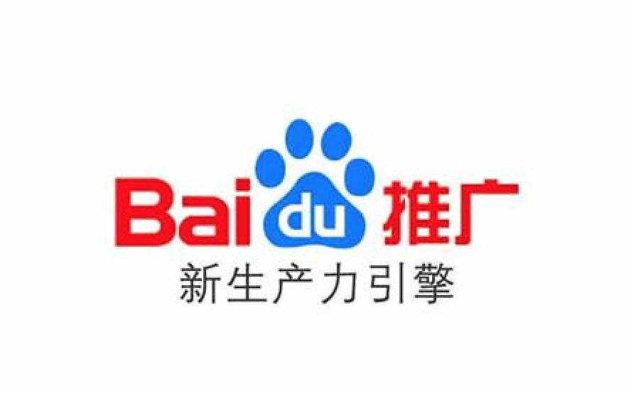 AOI百度网络推广-aoi百问六