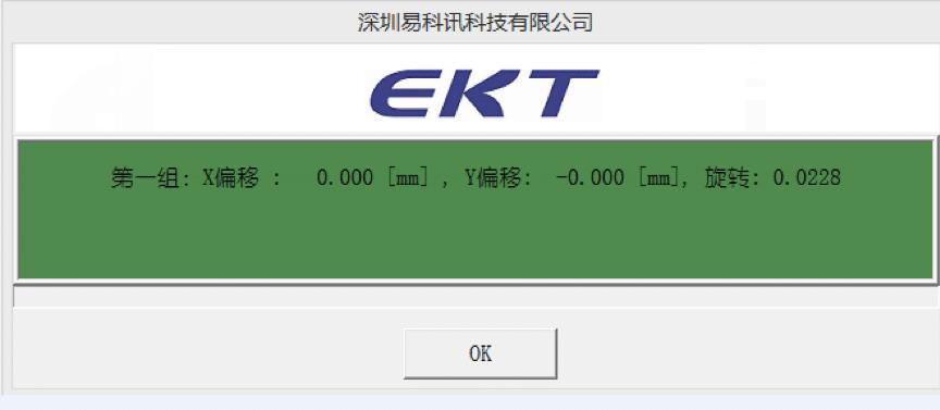 易科讯aoi编程使用教程EKT-880-800-680H